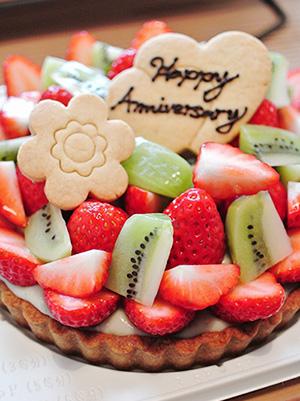 卵・乳製品不使用のmocoの誕生日ケーキ