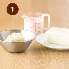 豆乳と豆腐