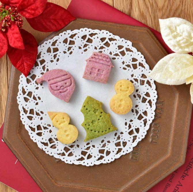 卵アレルギー、乳アレルギーや授乳中でも安心、名古屋、岐阜から多数来店する岐阜県美濃加茂市のケーキ屋、「卵、乳製品、白砂糖をつかわない おやつのアトリエ モコ」が販売している、「卵、乳不使用クリスマスクッキー」の写真。