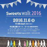 岐阜県美濃加茂市の「おやつのアトリエmoco」がお菓子を提供した、SWEETS WALK 2016(happy net みのかも)のチラシの写真